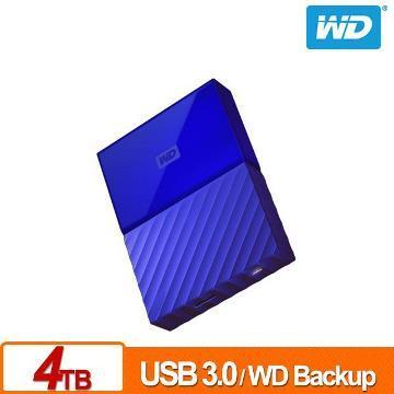 WD 2.5吋 4TB行動硬碟My Passport(藍)