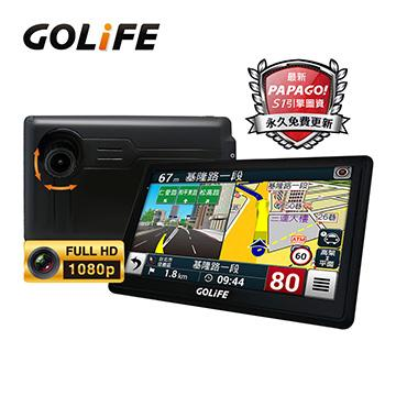GOLife GoPad DVR7 Plus 7吋GPS行車紀錄聲控導航