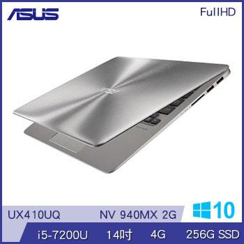 【福利品】ASUS UX410UQ 14吋筆電(i5-7200U/MX 940/4G/SSD) UX410UQ-0051A7200U灰