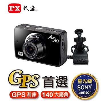 (拆封品)大通 PX A51G GPS測速夜視行車記錄器