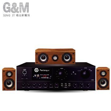G&M 超值擴大機喇叭組