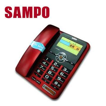 聲寶SAMPO 來電顯示報號有線電話