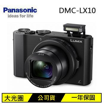 (展示機)國際牌Panasonic LX10 類單眼相機