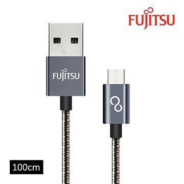 富士通MICRO USB金屬編織充電線-1M