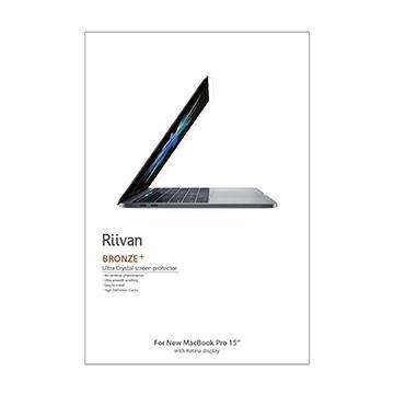 """【15""""】Riivan New MacBook Pro亮面保護貼"""