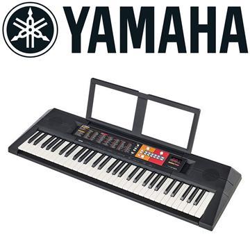 山葉YAMAHA 61鍵 標準功能可攜式電子琴