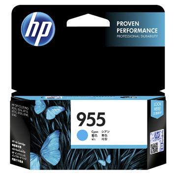 HP 955 青色原廠墨水匣