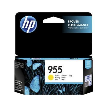 惠普HP 955 黃色原廠墨水匣