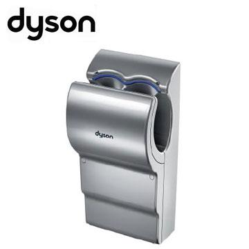 dyson 乾手機(銀色)