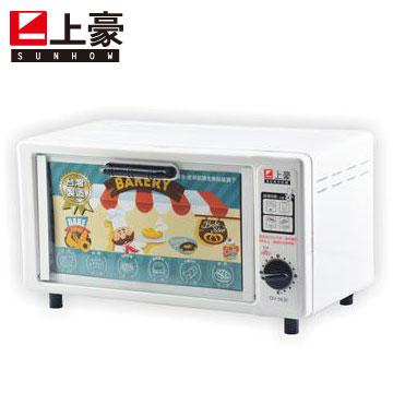 上豪8L電烤箱