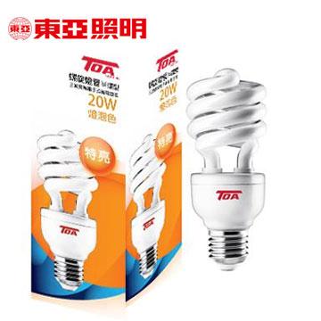東亞20W電子式螺旋省電燈泡-燈泡色 2入 EFS20L-G-TOA.P