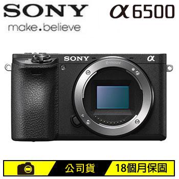 SONY α6500可交換式鏡頭相機(Body) ILCE-6500