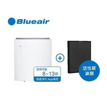 Blueair 280i 8坪空氣清淨機+活性碳濾網