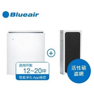 Blueair 480i 12坪空氣清淨機+活性碳濾網