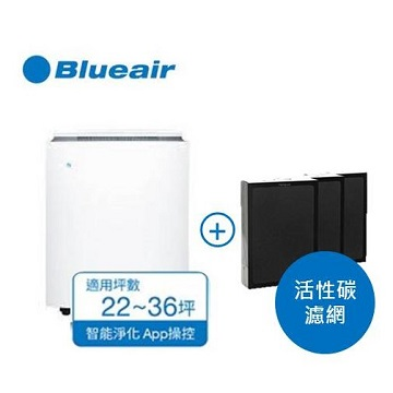 Blueair 680i 22坪空氣清淨機+活性碳濾網