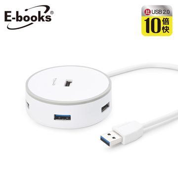 E-books H12多向式4孔USB集線器