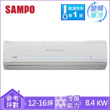 聲寶1對1變頻單冷空調AM-QC80D AU-QC80D