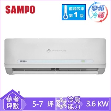 聲寶1對1變頻冷暖空調AM-QC36DC