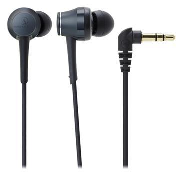 鐵三角 CKR70耳塞式耳機-藍