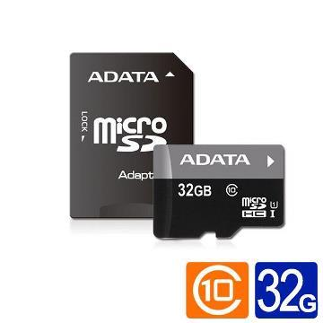 【32G / U1】威剛 ADATA MicroSD記憶卡(附轉卡) AUSDH32GUICL10-RA1