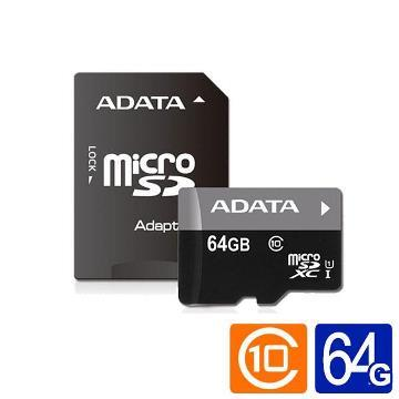 【64G / U1】威剛 ADATA MicroSD記憶卡(附轉卡) AUSDX64GUICL10-RA1