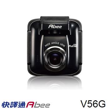 快譯通 Abee V56G 1080P GPS高畫質行車記錄器