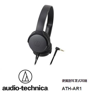 audio-technica  鐵三角 ATH-AR1 耳罩式耳機 - 黑