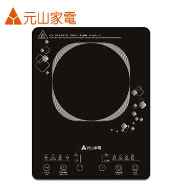 元山全平面超薄黑晶電磁爐 YS-5028IC