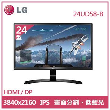【24型】LG 24UD58 IPS 4K超高清顯示器 24UD58-B