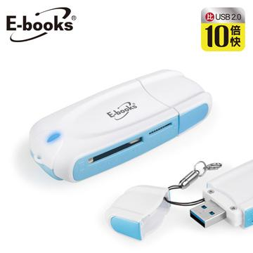 E-books T32 USB3.0超高速隨身型讀卡機 E-PCE152