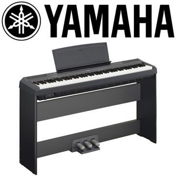 YAMAHA 標準88鍵數位鋼琴-黑色