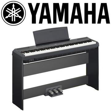山葉YAMAHA 標準88鍵數位鋼琴 黑色