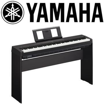 山葉YAMAHA 標準88鍵數位鋼琴