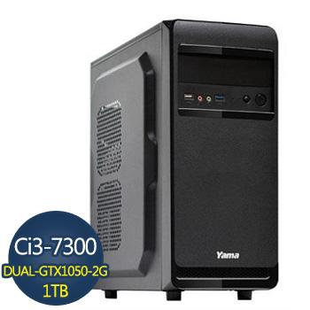 [鬥陣兵團]-華碩第7代H110平台組裝電腦 AS-I3730010502G-1K