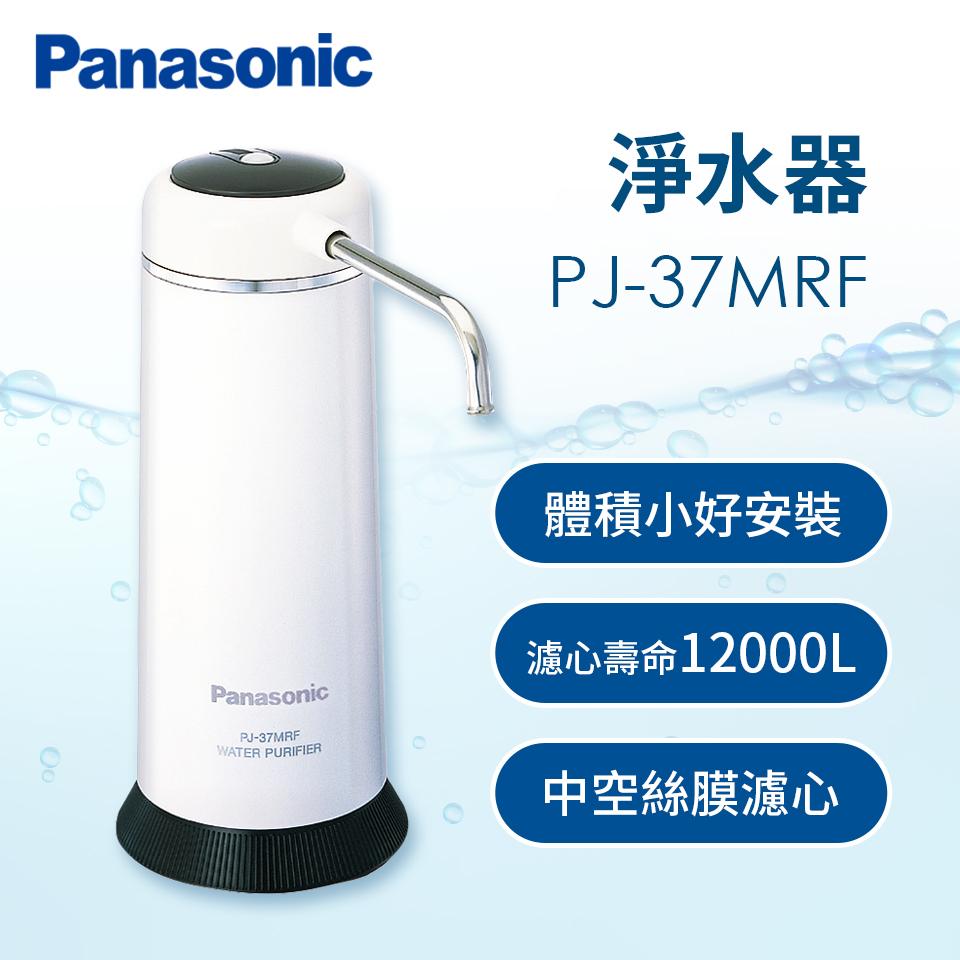 Panasonic淨水器