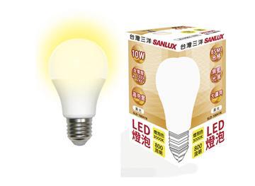 台灣三洋10W LED燈泡 黃光