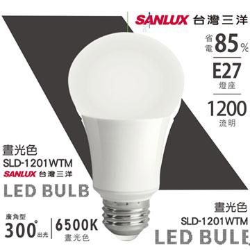 台灣三洋12W LED燈泡 白光 SLD-1201WTM