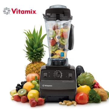 Vitamix TNC全營養調理機(時尚黑)
