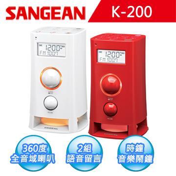 【SANGEAN】二波段數位式收音機 K-200