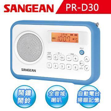 SANGEAN AM/FM鬧鐘收音機