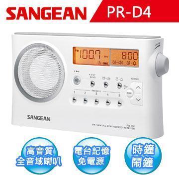 SANGEAN 調頻FM/AM數位收音機