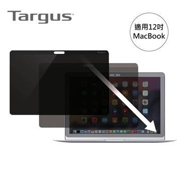 "【12""】Targus MacBook雙面磁性護目防窺片 ASM12MB"