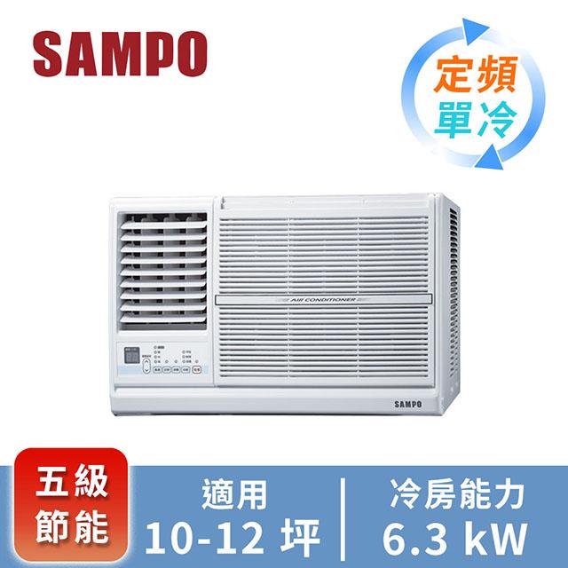 聲寶窗型定頻單冷空調(左吹) AW-PC63L
