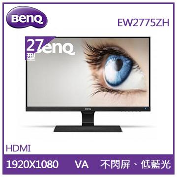 【27型】BenQ EW2775ZH VA液晶顯示器
