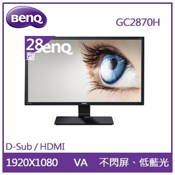 【28型】BenQ GC2870H 液晶顯示器