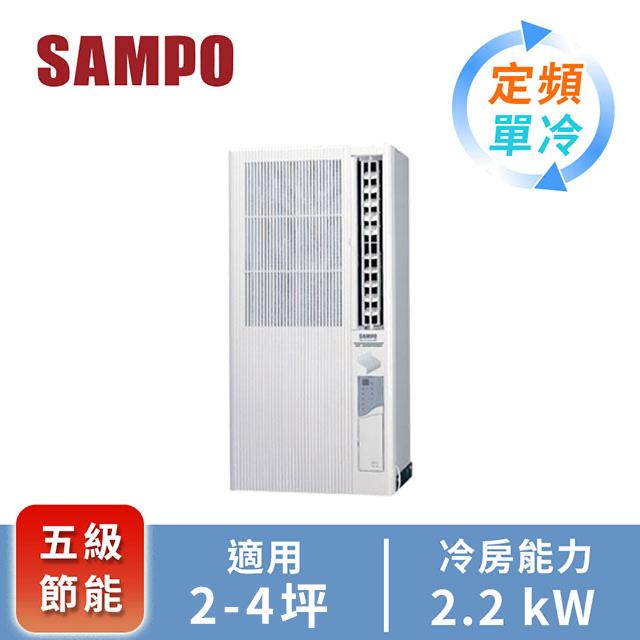 聲寶直立式單冷空調 AT-PC122