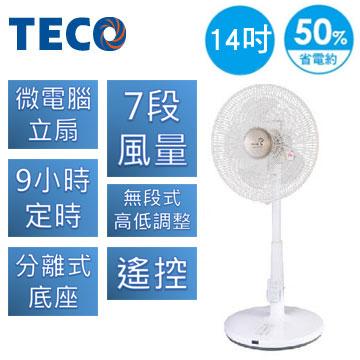 (福利品) 東元TECO 14吋DC馬達遙控立扇