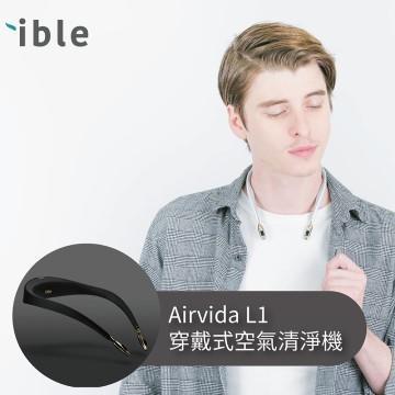 ible Airvida頸掛式負離子空氣清淨機(個人隨身) L1-星曜黑