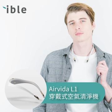 ible Airvida頸掛式負離子空氣清淨機(個人隨身) L1-尊爵白