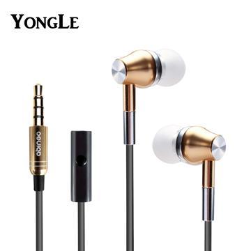 YongLe Y35 線控接聽鋁製耳機附收納包-金 YO-S100i-GD